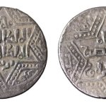 Old world Islamic Coin of the Star of David