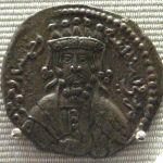Old World Islamic coin of Emperor Kara Arslan