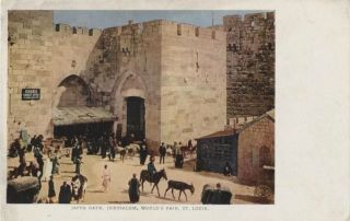 Jerusalem's Jaffa gate at St. Louis World's Fair