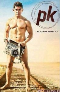 Poster of PK