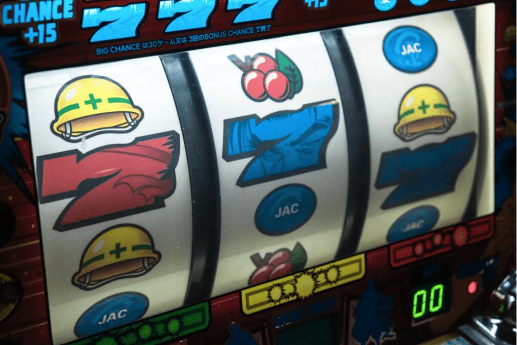 slot machine with three reels