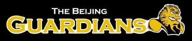 Beijing Guardians Logo