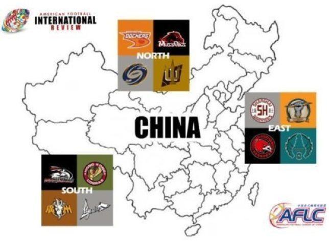AFI.China.2