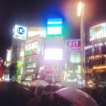 Japan - Meech Eaton - Shibuya, Japan