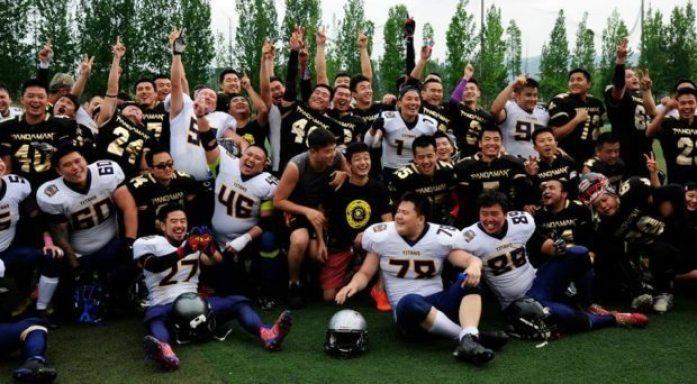 China - AFLC - Titans+Pandamen