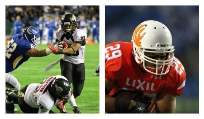 Japan - X League - Super 9 - Fujitsu v Lixil