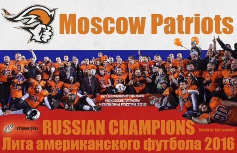 russia-2016-russian-champions-moscow-patriots-1