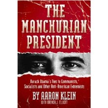 MANCHURIAN PRESIDENT