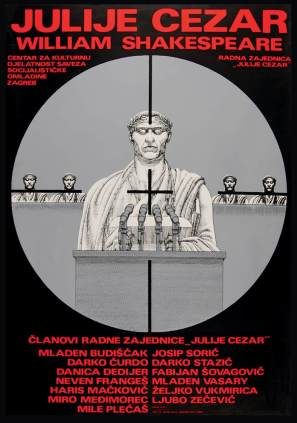 """Julius Caesar"" at Centar za kulturnu djelatnost Saveza socijalisticke omladine Zagreb in Croatia in 1979."