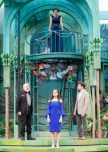 """""""A Midsummer Night's Dream,"""" by William Shakespeare, at Idaho Shakespeare Festival in Boise, Idaho, through Sept. 3. (Photo by DKM Photography)"""