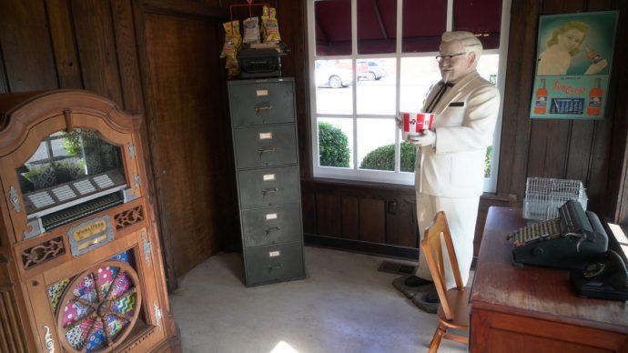 Original KFC Museum Display