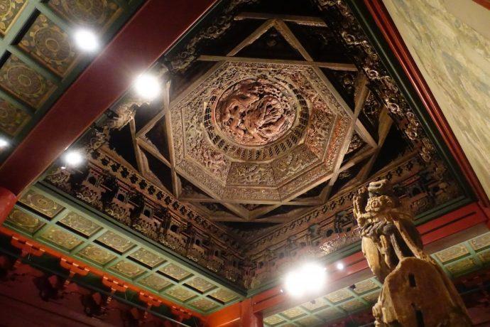 Philadelphia Museum of Art Temple of Transforming Wisdom
