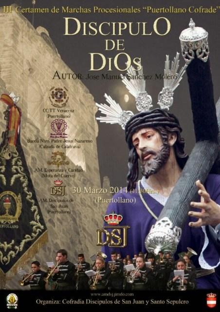 III certamen Puertollano Cofrade