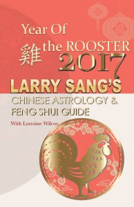 2017 AFSI astrology guild_cover