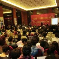 AFSI Feng Shui Seminar