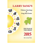 2015 Chinese Feng Shui and Astrology Guide