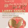 2017-guide-thumbnail
