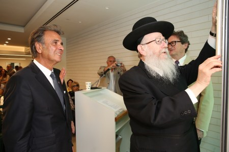 Inauguration Litzman Amiach