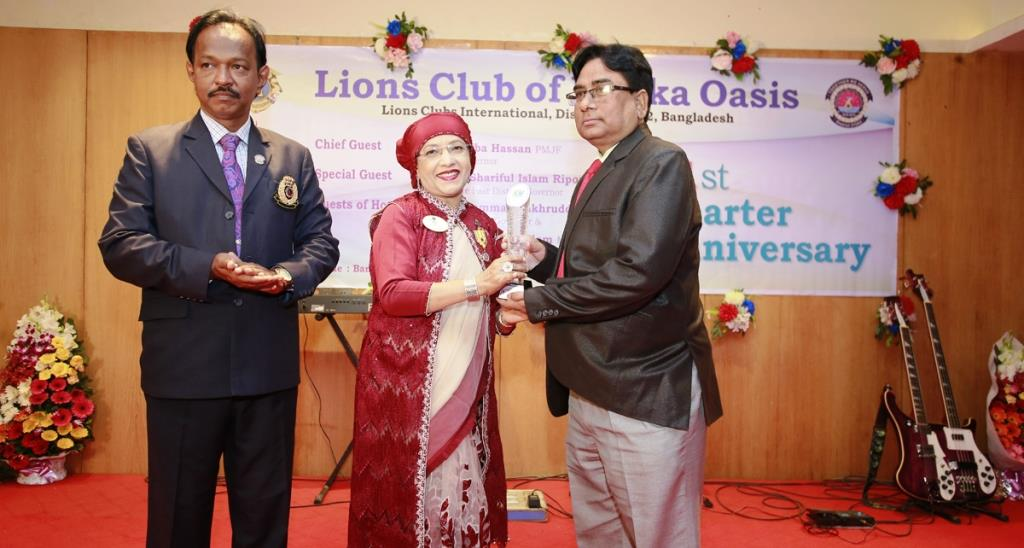 Dhaka Ahsania Mission, won the award from Lions Club of Dhaka Wasis