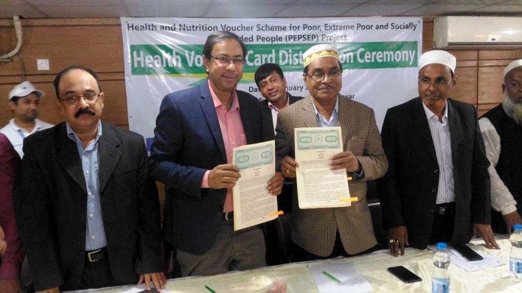 Memorandum of Understanding has been Signed for Tobacco-free Savar City