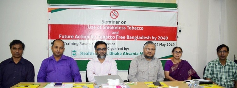 Seminar on Smokeless Tobacco Use and Future Actions for Tobacco-Free Bangladesh by 2040: