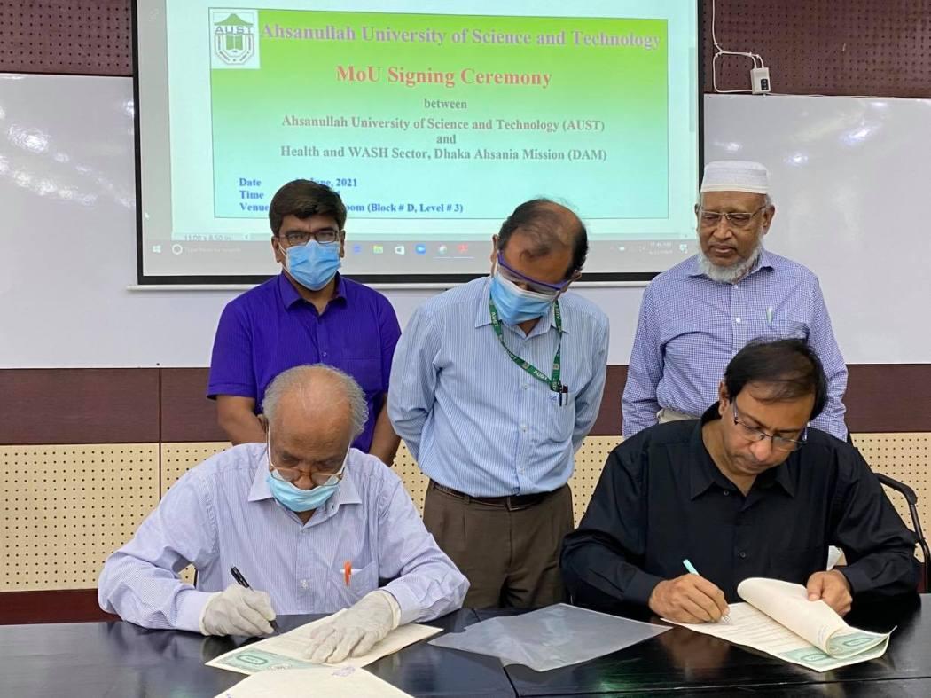আহ্ছানউল্লাহ বিজ্ঞান ও প্রযুক্তি বিশ্ববিদ্যালয়ের সাথে মনোযত্ন কেন্দ্রের সমঝোতা চুক্তি স্বাক্ষর