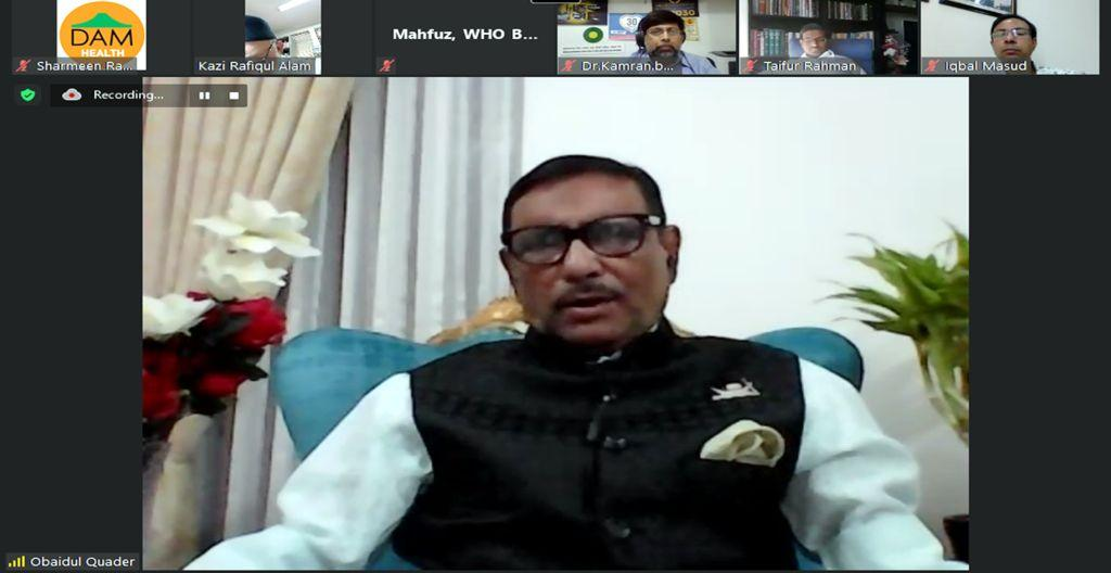 The government has taken initiative to amend the road transport act again: Obaidul Quader, MP On UN Global Road Safety Week-2021 program