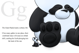 G is for Giant Panda