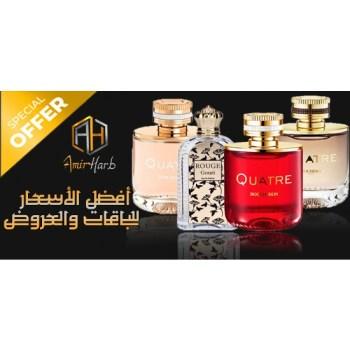 offer12 - بوشرون كواتر حريمي مع بوشرون ابسولوت حريمي مع بوشرون كواتر روج حريمي مع روج جوري