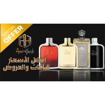 offer36 - جاكوار أسود مع جاكوار ذهبي مع جاكوار أحمر مع برنس فيكتور