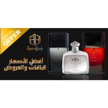 offer6 - ازارو نايت تايم مع ازارو الكسير مع كوفي فانيلا