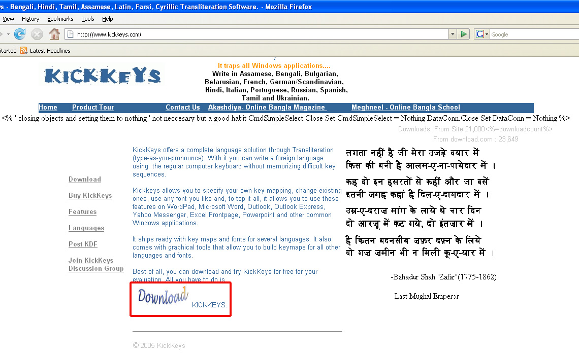 What is the Best Hindi Transliteration Software?