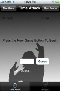 iGuess Cydia App