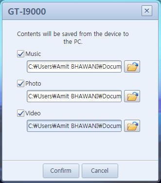 Samsung GT i9000 Contents