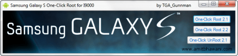 Samsung Galaxy S Root UnRoot Application