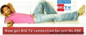 Reliance BIG TV launches new entry Offers starting Rs.990