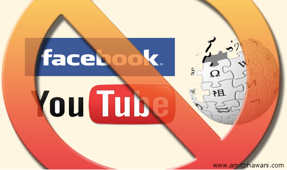 Blocked social networking sites