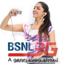 How to Setup BSNL 3G Mobile – Configuration Settings