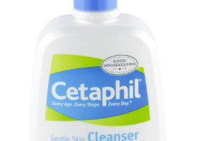 NEW High Value Cetaphil Coupon