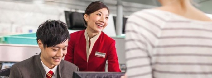 Cathay Pacific: Die Airline aus Hong Kong (Quelle: www.cathaypacific.com)