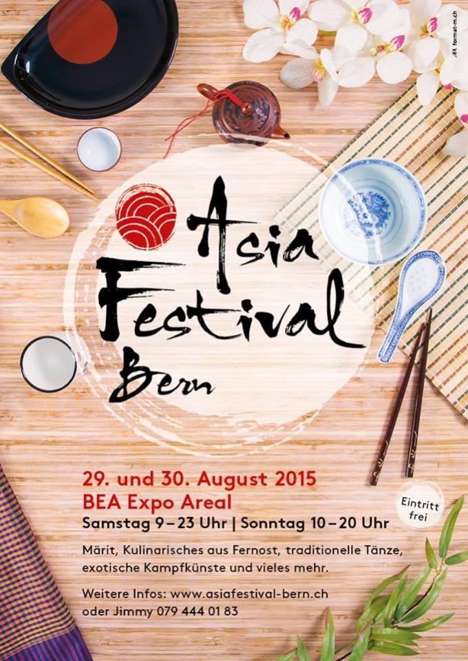 Asia Festival Flyer