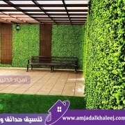 شركة تنسيق حدائق بالاحساء تقدم افضل خدمات تركيب عشب صناعي وتصميم شلالات وعمل نوافير
