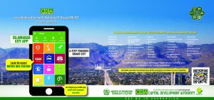 City Islamabad Android App
