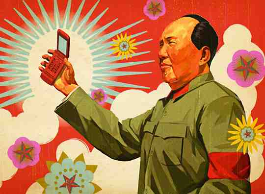 mao-cell-phone-small