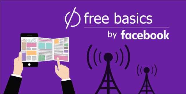 FreeBasicsListing قراءة في نجاح خدمة الإنترنت المجانية Free Basics في مصر ثم توقفها