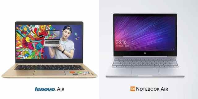 lenovo-air-vs-mi-notebook-air