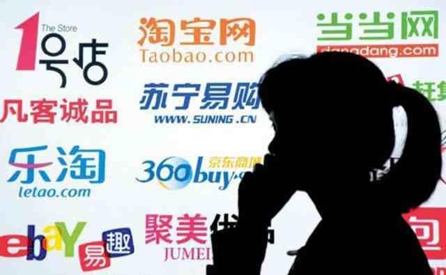 China-e-commerce-02 نهاية المتاجر الإلكترونية المضللة في الصين بفضل عقوبات الحكومة الصينية