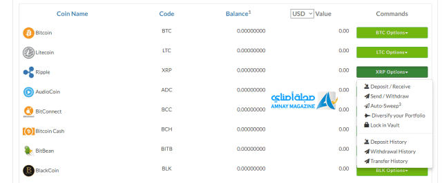 CoinPayments-4 أفضل محفظة رقمية لتخزين بيتكوين الريبل وأكثر من 70 عملة رقمية بسهولة