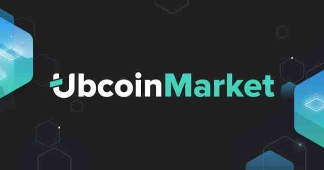 Ubcoin_post وداعا لمشاكل شراء وبيع العملات الرقمية المشفرة واستخدامها مع Ubcoin