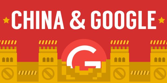 china-and-google جوجل ستعود إلى الصين وهي مطيعة وبزي الشيوعية